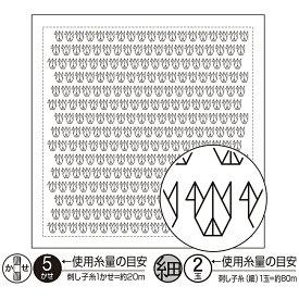 .【新柄】オリムパス 刺し子 花ふきん 布パック 鶴 tsuru 一目刺し 折り紙 シリーズ 白 H-1087 刺しゅう 伝統的 刺繍 技法