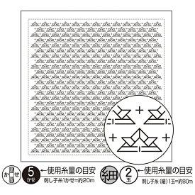 .【新柄】オリムパス 刺し子 花ふきん 布パック 兜 kabuto 一目刺し 折り紙 シリーズ 白 H-1088 刺しゅう 伝統的 刺繍 技法