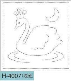 【クーポン配布中】.オリムパス製絲 刺し子 花ふきん 布パック スワン 浅葱 みんなできちゃうシリーズ オリジナル柄 H-4007