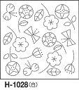 オリムパス製絲 刺し子 花ふきん布パック 北欧モチーフ フラワー 白 オリジナル柄 H-1028