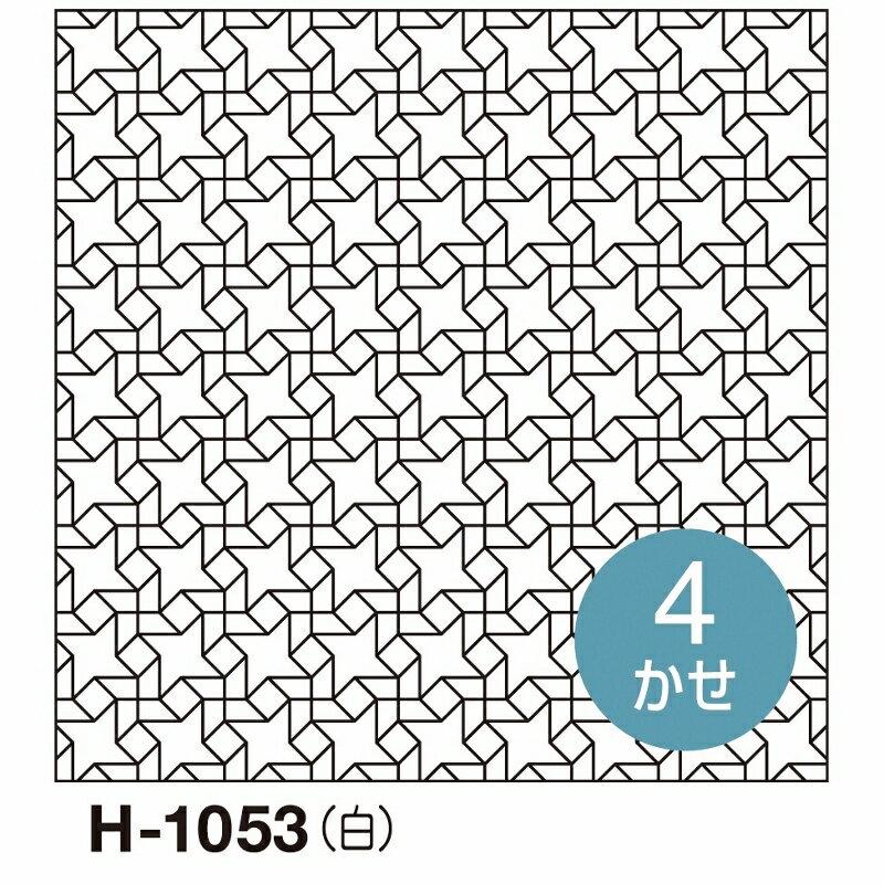 新柄!オリムパス製絲 刺し子 花ふきん 布パック 風車 一目刺し 白 オリジナル柄 H-1053