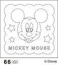 【クーポン配布中】.オリムパス 刺し子 花ふきん 布パック ミッキーマウス 白 ディズニー柄 66 刺しゅう 伝統的 刺繍 …