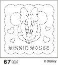 【クーポン配布中】.オリムパス 刺し子 花ふきん 布パック ミニーマウス 白 ディズニー柄 67 刺しゅう 伝統的 刺繍 技法