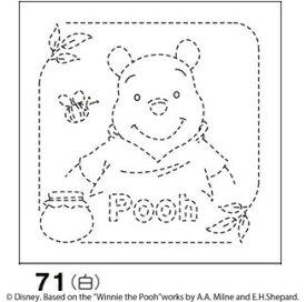 .オリムパス 刺し子 花ふきん 布パック プーさん 白 ディズニー柄 71 刺しゅう 伝統的 刺繍 技法