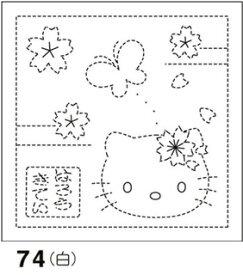 オリムパス製絲 刺し子 花ふきん 布パック ハローキティ 桜と蝶々 白 サンリオ・キャラクター柄 74