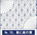 .コロン製絲 刺し子 花ふきん 藍地 菊に麻の葉 A-10 刺しゅう 伝統的 刺繍 技法