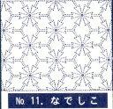 .コロン製絲 刺し子 花ふきん 白地 なでしこ 11 刺しゅう 伝統的 刺繍 技法