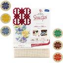 .オリムパス No.1100 コングレス カットクロス こぎん布 ハーダンガー刺繍布 全8色 刺しゅう 伝統的 刺繍 技法