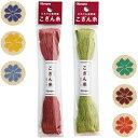 .オリムパス こぎん刺し こぎん糸 ( 袋入り ) 約18m 全40色 その1 刺しゅう 伝統的 刺繍 技法
