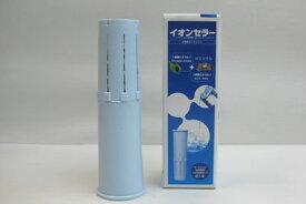 【送料無料】簡単ミネラル還元水イオンセラーポット専用カートリッジ[IC2000C]