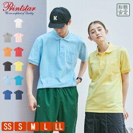 ポロシャツ メンズ 半袖 レディース 無地 プリントスター(Printstar) 5.8オンス 00100