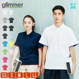 ポロシャツ メンズ 半袖 レディース 無地 ドライ 吸汗 速乾 グリマー(glimmer) レイヤード゛4.4オンス 339ayp