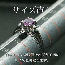 指輪・リングサイズ調整・リングサイズ直し・ジュエリー修理・宝石修理・アクセサリー修理・ネックレス