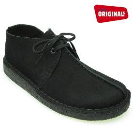 クラークス デザートトレック ブラックスエード CLARKS DESERT TREK 26138667 BLACK SUEDE ≪USA直輸入・正規品≫ メンズ ブーツ クラークス