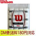 ウィルソン(Wilson)プロオーバーグリップ(12本セット ホワイト)PRO OVERGRIP(WRZ4022)[M便 1/1](グリップテープ テニスグリッ...
