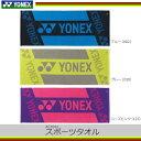 ヨネックス(Yonex)スポーツタオル(AC1041) 05P03Dec16