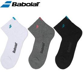 バボラ(Babolat)ショートソックスSHORT SOCKS(BAB-S308A)(スポーツ ソックス テニス用品 靴下 くるぶし くつ下 靴した メンズ 男性 男性用 アンクル メーカー スポーツソックス テニス メンズウエア) 05P03Dec16