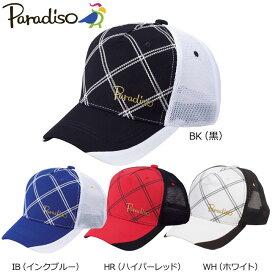 パラディーゾ(Paradiso)メンズ ハーフメッシュキャップ( CPCS72)(キャップ 帽子 uv ランニング 日焼け テニスグッズ メンズ 日よけ テニス スポーツ・アウトドア テニス用品) 05P03Dec16