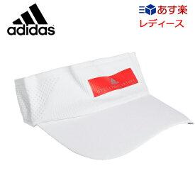 アディダス(adidas)ステラ マッカートニー テニスバイザー 数量限定[(OSFW)(ホワイト×アクティブレッドS19 DZ6816)](FYF63)l サンバイザー 帽子 ランニング バイザー 日焼け 日よけ テニス テニス用品 UVカット 吸汗 スポーツ ソフトテニス 白