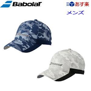 バボラ(Babolat)ゲームキャップ(BTAPJC01)l 帽子 テニス キャップ 紫外線対策 テニス小物 テニス帽子 テニスグッズ 日焼け対策 おしゃれ プレゼント 日除け 防止 夏 ランニング バイザー 日焼け 日