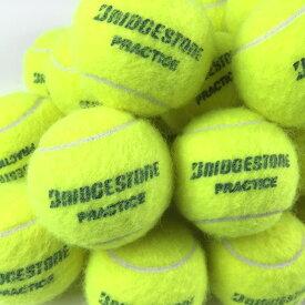 【中古テニスボール】ブリヂストン プラクティス 30球パック※おひとり様4袋(120球)まででお願致します。【中古】(グッズ 小物 球 練習 ボール テニスボール 室内 屋内 自主練 テニス用品 プレゼント ブリジストン テニサポ) 05P03Dec16
