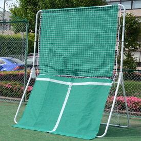 リバウンドネット デラックス (高さ250cm×幅200cm)(Z-23)(テニス 練習器具 トレーニング 硬式 テニス用品 キッズ ジュニア テニスグッズ グッズ 練習 器具 テニス練習機 ネット テニスネット 練習用 子供 テニス練習 硬式テニス 練習機 練習用ネット)