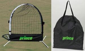 プリンス(Prince)ツイスターネット2mTWISTERNET(2m)(PL019)(キッズテニス練習ネットミニテニスコートグッズテニスネットターゲット的当てまとあて簡単軽量子供ジュニア)