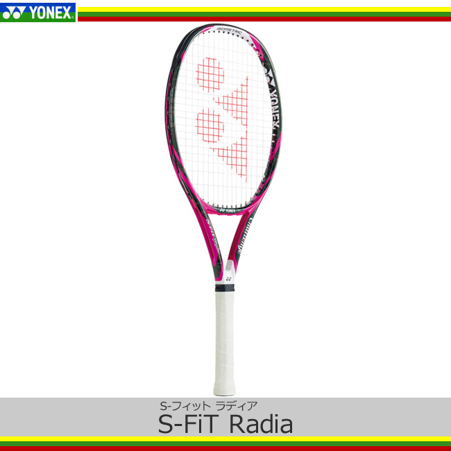 ヨネックス(YONEX)S-フィット ラディア[ S-FiT Radia](SFR) (ソニー製スマートテニスセンサー対応) (ラケット 硬式 テニスラケット トレーニング センサー テニス用品 テニサポ 硬式テニスラケット グッズ 硬式用 テニス 硬式ラケット) 10P02Dec17