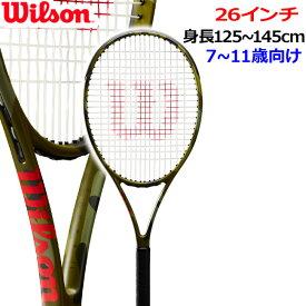 ウィルソン(Wilson)ブレード 26 カモフラージュ (フルカーボン)BLADE 26 CAMO(WRT534400)|キッズ ラケット テニス用品 26インチ テニス テニスラケット 硬式 子供 テニスグッズ ジュニアラケット ジュニア 迷彩