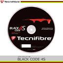 テクニファイバー(Tecnifibre)ブラックコード4エス(1.20/1.25/1.30)ロール200mBLACK CODE 4S(硬式 ガット 交換 テニスガット ストリング ラケットガット テニ