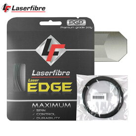 お試し特価品(約12.0mカット/ノンパッケージ)単張り/レーザーファイバー(Laserfibre)レーザーエッジ(1.24mm/1.29mm)[ブラック]Laser EDGE[M便 1/3](硬式 ガット テニス ストリング ラケットガット スピン スピン性能 ポリ 耐久) 10P04Feb17