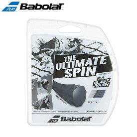 お試し特価品(約12.0mカット/ノンパッケージ)単張り/バボラ(Babolat)RPMブラスト ラフ 1.25[イエロー/フルオレッド]RPM BLAST ROUGH[M便 1/3](硬式 ガット ラケット テニスガット ストリング ストリングス ラケットガット) 10P04Feb17