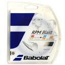 【お試し価格】【ガット】バボラ(Babolat) RPMブラスト120 125 130(RPM Blast)【単張り】[M便 1/2](バボラ 硬式テニスラケット テニス用品 テニサポ 小物 テニスガ