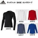 adidas(アディダス)テックフィット BASE ロングスリーブ スポーツウェア アンダーウェア メンズ インナー loz73