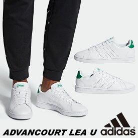 adidas(アディダス)スニーカー メンズ シューズ 靴 ユニセックス エッセンシャルズ ADVANCOURT LEA U ホワイト グリーン 男女兼用 f36424