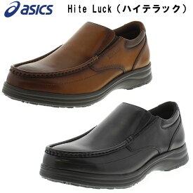 Hite Luck(ハイテラック)ビジネスシューズ メンズ 靴 カジュアルシューズ ウォーキングシューズ 革靴 ローファー 本革 学生 紳士靴 3E 〜10000 asics(アシックス) IL-131