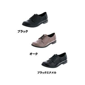 PENELOPE(ペネローペ)カジュアルシューズ 3E 靴 asics(アシックス) PN-69190