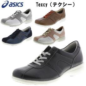 Texcy(テクシー) レディスシューズ カジュアルシューズ スニーカー 3E 靴 〜5500 asics(アシックス) TL-24030