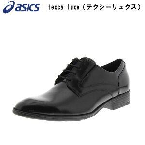 texcy luxe(テクシーリュクス)ビジネスシューズ メンズ 靴 カジュアルシューズ ウォーキングシューズ 革靴 ローファー 本革 学生 紳士靴 2E 〜10000 asics(アシックス) TU-7001