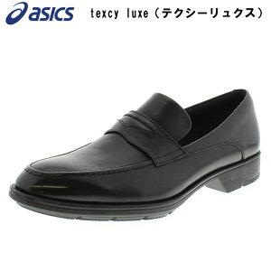 texcy luxe(テクシーリュクス)ビジネスシューズ メンズ 靴 カジュアルシューズ ウォーキングシューズ 革靴 ローファー 本革 学生 紳士靴 3E 〜10000 asics(アシックス) TU-7775