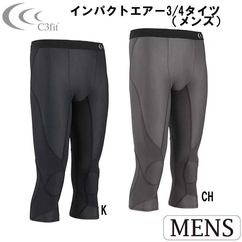 C3fit(シースリーフィット)インパクトエアー3/4タイツ(メンズ) 機能性アンダーウェア インナー ドライメッシュ 男性用 スポーツ トレーニング 3f15328
