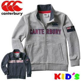 7bc1b92cda364 CANTERBURY(カンタベリー)スウェット トラックジャケット (キッズ) 子供用 アウター