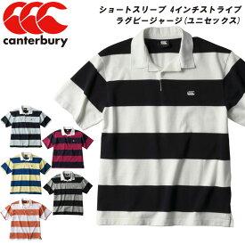CANTERBURY(カンタベリー)ショートスリーブ 4インチストライプラグビージャージ(ユニセックス) 半袖ポロシャツ ハーフスリーブシャツ ゴルフウェア 襟付きシャツ ra39064