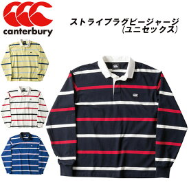 CANTERBURY(カンタベリー)ストライプラグビージャージ(ユニセックス) ラガーシャツ ボーダー柄 長袖シャツ ポロシャツ スポーツウェア トレーニングウェア ra49062