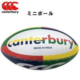 CANTERBURY(カンタベリー)ミニボール ラグビー アクセサリ aa05815
