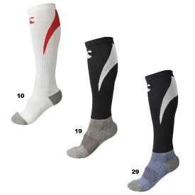 CANTERBURY(カンタベリー)プロストッキング(メンズ) スポーツウェア 靴下 25-27cm ..