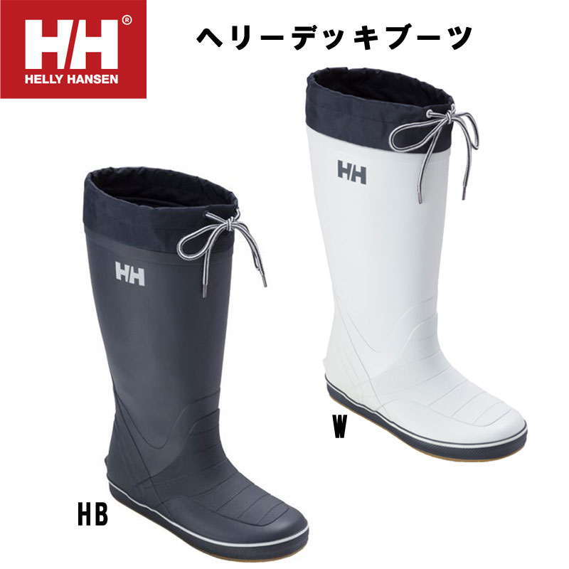 HELLY HANSEN(ヘリーハンセン) ヘリーデッキブーツ(ユニセックス)長靴 雨具 レインウェア 防水 ヨット ハーバー アウトドア レジャー 野外フェス キャンプ 男女兼用 男性用 女性用 hf91670