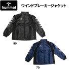 hummel(ヒュンメル)ウインドブレーカージャケットスポーツウェアトレーニングウェアトップスhaw2062