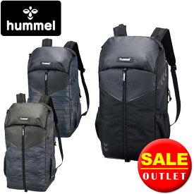 特価! 名前入れ可能! [hummel]ヒュンメル バックパック スポーツバッグ リュックサック hfb6087 ノートパソコン収納 タブレット 38L アウトレットセール バックパック