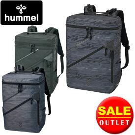 特価! 名前入れ可能! [hummel]ヒュンメル バックパック スポーツバッグ リュックサック hfb6087 ノートパソコン収納 タブレット 31L アウトレットセール バックパック
